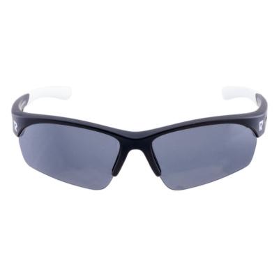 Dziecięce okulary